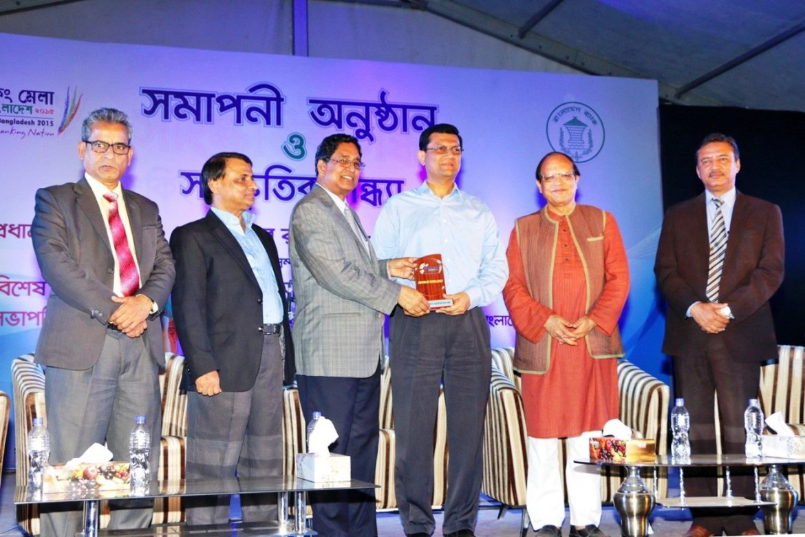 a report on marchantiel bank ltd Mercantile bank limited was incorporated in bangladesh on may 20, 1999 as a scheduled bank in the private sector the bank went into commercial banking operation since june 02, 1999 the first branch was opened at dilkusha commercial area in dhaka on the same day.