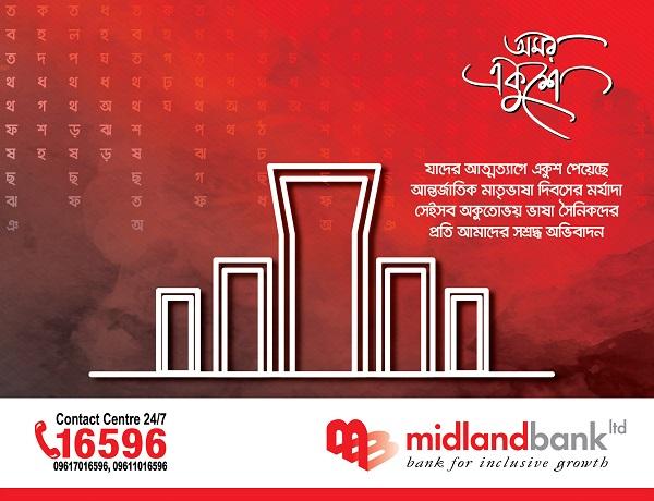ABOUT US – Midland Bank Ltd